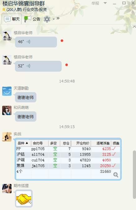 QQ截图20170209150709.png